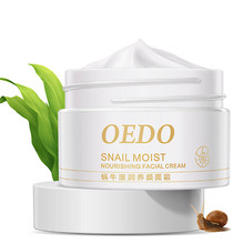 Korea Snail Face Cream Moist Nourishing Facial Anti Wrinkle Firming Skin Care Day Night Cream Face Skin Care Essence(China)