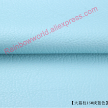 16#light blue High Quality Giant Pebble PU Leather fabric like leechee for DIY sofa table shoe bags bed material (50*69cm/piece)