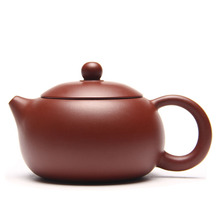 China Tea Sets Yixing Zisha Teapot Xi Shi Pot Dahongpao Clay Kung Fu Tea Pot Purple Clay Teapot