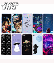 Lavaza 1162O Hard Case for Lenovo S850 S60 S90 A536 A328 A1000 A2010 The Large Space Alien(China)