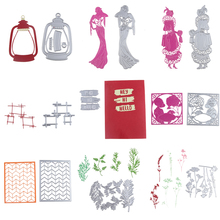 Aug New Design 22 Patterns Customized stencil Metal Cutting Knives Cutting Dies Practice DIY Scrapbooking Album Craft dies(China)