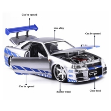 1:24 Scale Fast & Furious Alloy 2002 Nissan Skyline GTR R34 Toy Cars Diecast Model Kids Toys Collection Gifts For Kids