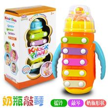Fun children's educational toys early education plastic infant feeding bottles knock piano small toy musical instruments #35