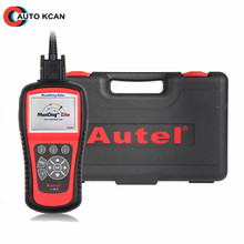 100% Original Autel MaxiDiag Elite MD802 Scan Tool For All System+DS model+Engine+Transmission+ABS Airbag+EPB+OIL Service Reset(China)