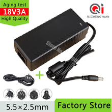 18V3A 5.5*2.5/5.5*2.1 mm AC DC Adaptor 18V 3A switching power supply adapter charger