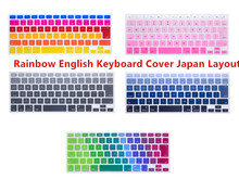 HRH Rainbow Gradient English Keyboard Cover Skin Protector For Apple MacBook Air Pro Retina 13 15 17 Japan JP Keyboard Layout