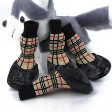 Hot Sale Small/Medium Dog Waterproof Rain Shoes Socks Anti-slip Rubber Boots