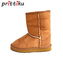 Toddler/Little Kids' Classic Short Boots(China)