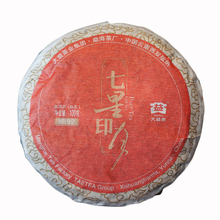 China Tea 2013 Menghai Ripe Puer Tea Dayi 8592 Cooked Puerh Tea 100 Grams of Genuine Clearance Processing 301 Batch With Box