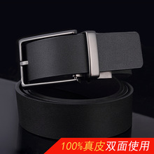 New 2016 Men's Dress Belt genuine Leather Reversible Wide Rotated Pin Buckle Belts Designer Fashion Luxury Brand Waistband