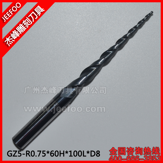 R0.75*60H*100L*D8  Taper Bits For Cutting Wood/ Metal With High Effect And Good Quality/Taper Ball Nose Cutter<br>