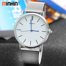 MINHIN Stainless Steel Mesh Band Geneva Watch Casual Women Quartz Wristwatch Relogio Feminino Valentine's Day Gift Watch