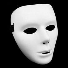 Cosplay Halloween Festival PVC White Mask Party Toys Unique Full Face Dance Costume Mask for Men Women for Gift(China)