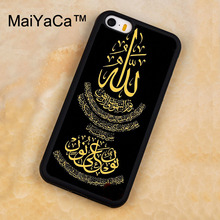 MaiYaCa Muslim Surah Ikhlas Islamic Phone Case For iPhone 5 5S SE Luxury Cover Shell For Apple Back Cover For iPhone 5s case(China)