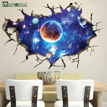 MARUOXUAN 3D Broken Wall Space Blue Planet Stickers Bedroom Living Room Ceiling Ceiling Decoration Stickers PVC Wall Stickers