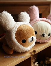 2Colors Kawaii 22CM Approx. Rabbit Rilakkuma Stuffed Plush Toy For Toys  , Bear Plush Toy for Plush Doll Purse Plush Doll