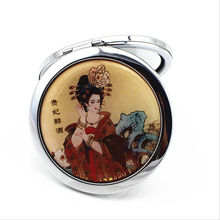 Chinese Classical Beauty Mirror  Professional Portable Folding Mirror The Best Souvenir For Your Family And Firends