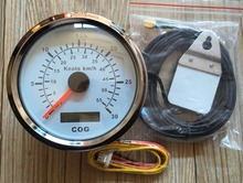 1pc 85mm GPS speedometers odometers 30knots / 30 sea mile suitable for vessel yacht with antenna together white(China)