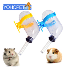 Syrian Hamsters vacuum kettle Rabbit Water Bottle Guinea Pig small pet 50ml hamster water dispenser puppy Dog Drinking Fountain(China)