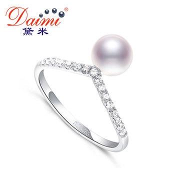 Daimi 2017 nuevo anillo de moda 6-7mm de agua dulce blanco perla anillo de la joyería marca 925 anillo de plata del regalo para las mujeres