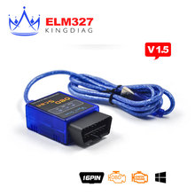Vgate scan ELM327 USB interface scan Auto code reader OBD OBD II SCAN car diagnostic tool interface ELM327 USB interface