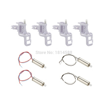 Original Syma X5C Parts 2 Pairs Motor + 4pcs Motor Base Cover for SYMA X5C X5C-1 X5 RC Quadcopter