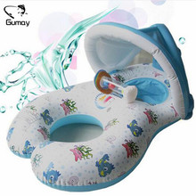 Gumay 2017 New Inflatable Mother and Baby Swim Float Circle Ring Kids Seat With Sunshade Swimming Pool