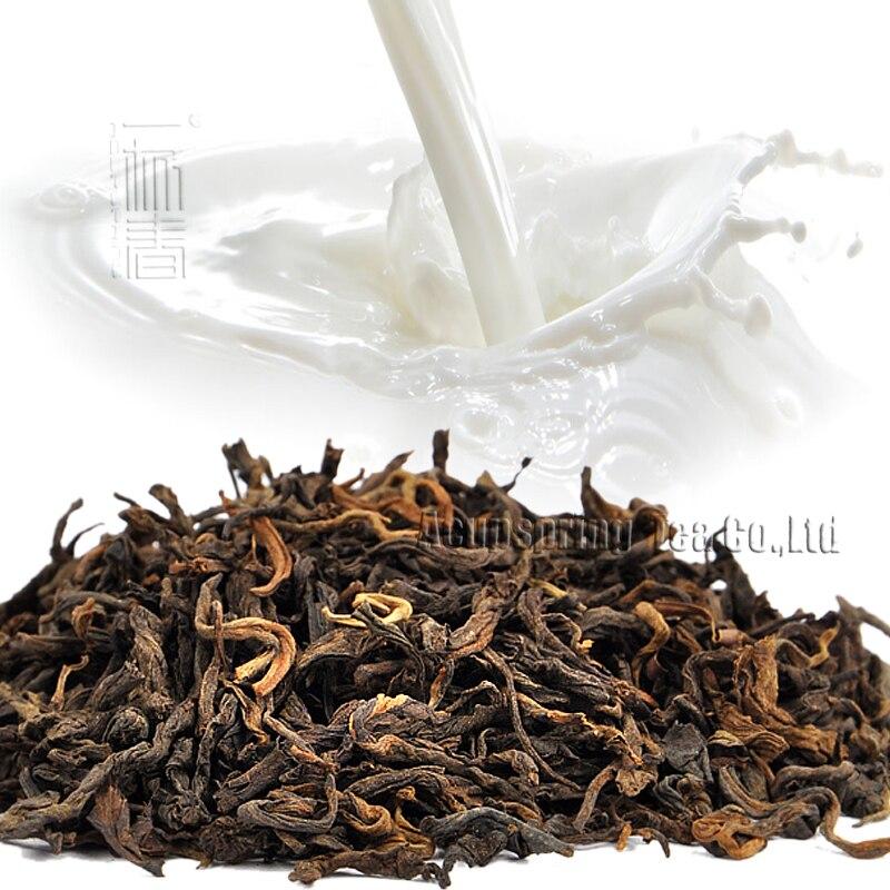 250g,Milk Flavor Puerh Tea,Fruit flavor Loose Leaf Pu\'er,Reduce Weight Ripe Pu-erh,CTX800