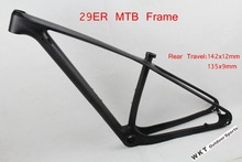 29er carbon frame 142x12 axle thru MTB carbon frame 29 inch 135x9mm with COMPACT size 15/17/19/21""