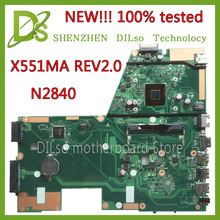 SHUOHU x551ma For ASUS X551MA Laptop Motherboard new motherboard N2840U  X551MA motherboard 90NB0480-R00100 REV2.0 100% tested