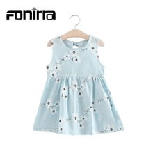 Girls Summer Dress Kids Clothes Girls Party Dress Children Clothing Pink And Light blue Princess Flower Girl Dresses 2-8Y 207