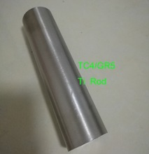 DIY Material  30mm/32mm/40mm,,,TC4 Titanium Bars Industry Experiment Research GR5 Ti Rod,Length about 100 mm