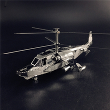 3D Puzzle KA-50 HELICOPTER Model Toys Metal Assembly DIY Military Equipment Creative Gifts Classic Collection No glue(China)