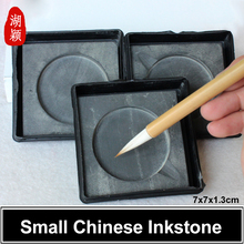 1 Piece Portable Chinese Economical Practical Student Small Inkstone(China)