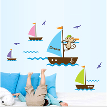 Brand New Ocean Seagull Monkey Dream Sail Boat 3D Wall Sticker for Kids Baby Room Animal Cartoon Decoration Stencils for Walls(China)