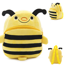 23*21*9cm Cute Yellow Bee Plush Toy Children School Bag Girls Small Cartoon Backpack Boys Snack Bag Kids Birthday Christmas Gift(China)