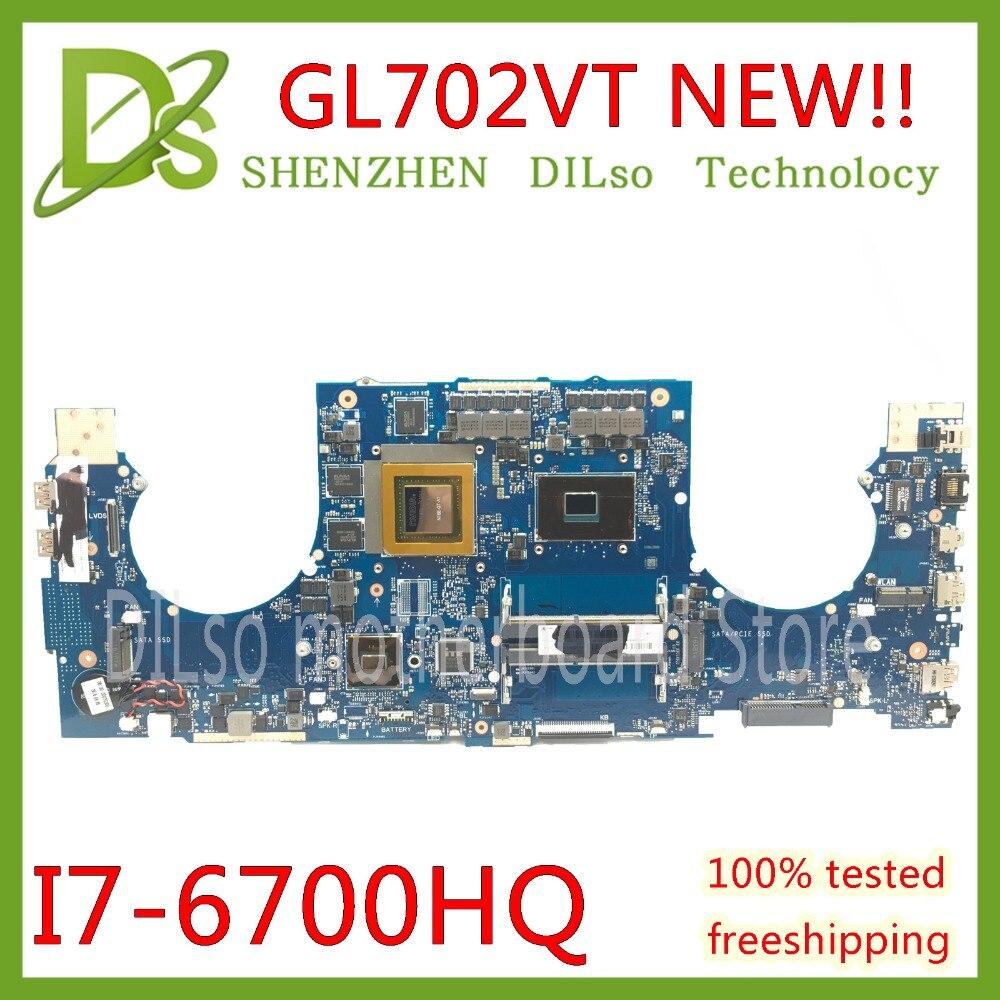 1GL702VT I7 1