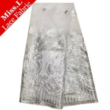 Hot selling african swiss voile lace high quality French net cloth Silver Sequins best african lace fabric white for women dress
