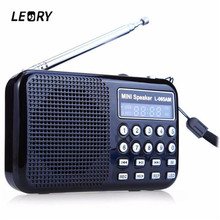 Leory Radio FM/AM Radio Receiver MP3 Player Rechargeable USB Black Blue Red LED Flashlight  Radio Recorder