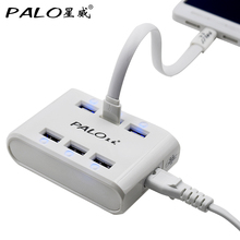 PALO EU US AU UK High Speed 6 Port Universal Micro USB Charger USB Wall Adapter for iPhone 6 6s iPad Samsung xiaomi LG Charging(China)