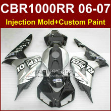 New body parts for HONDA Motorcycle fairing cbr1000rr Repsol silver CBR1000RR 2006 2007 Injection mold 06 07 CBR1000RR bodykit