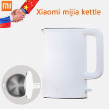 Original Xiaomi Mijia Thermostatic Electric Kettles 1.5L 12 Hours Thermostat kettle Smart Control by Mobile Phone App 2017Newest