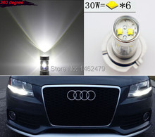 P13W  White For  Cree Chips LED Bulbs Daytime Running Lights  For 2008-2012 Audi B8 model A4 or S4 with halogen headlight trims