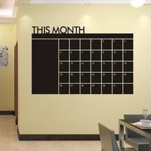 2015 DIY 60x92cm Month Plan Calendar Chalkboard Blackboard Plane Wall Sticker for Home School Decoration Stickers High Quanlity