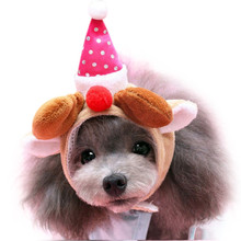 Cute Dog Christmas Decorations Hats Cute Puppy Dog Cat Grooming Hat Apparel Cachorro Pet Supplies For Christmas(China)