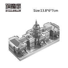 3D Metal Puzzles Model For Adult Kids Jigsaw U.S. Congress Educational Toys Collection Christmas Gift(China)