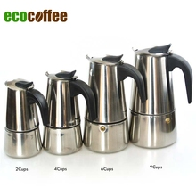 Stainless Steel Moka Espresso Latte Percolator Stove Top Coffee Maker Pot