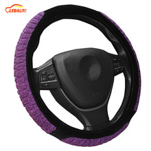 LEDAUT  Steering Wheel Cover Premium Wool Plush Purple Velvet Black  Hyper-Flex Universal 38cm/15inch