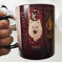 High Quality Game Of Thrones mugs Tribal totem mug color changing magic mugs cup Tea coffee mug cup for friend  gift