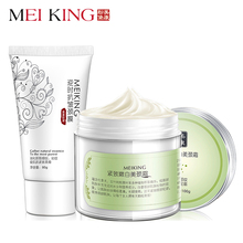 MEIKING Neck Mask Neck Cream Skincare Anti wrinkle Whitening Moisturizing Nourishing Firming Neck Care Set Skin Care Set 180g(China)
